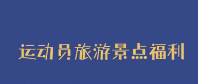 2021澜沧江-湄公河大理马拉松运动员专属福利来了